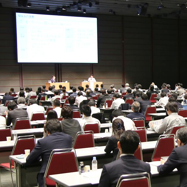 経営者のためのM&Aセミナー 東京会場の様子