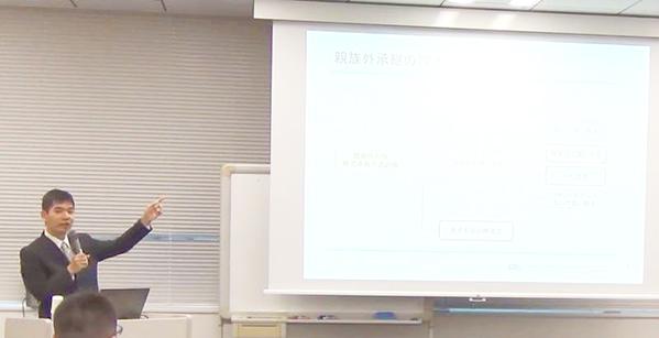 東京中小企業投資育成株式会社 中野威人氏