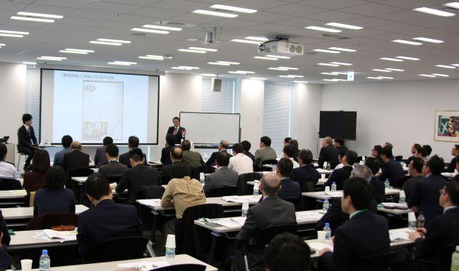 東京本社で開催されたセミナーの様子