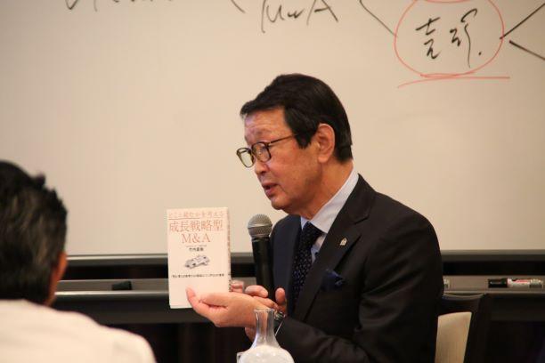 ミニメイド・サービスの山田様講演画像3
