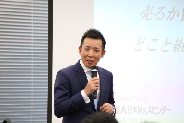東京本社で開かれた成長戦略セミナーにて登壇した当社取締役の竹内