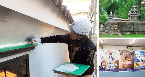 指定文化財清田邸の復旧工事も担った・熊本県庁前に展示されている熊本城のミニチュアはオオタが寄贈したもの・ポスターやWebサイトは自社で制作されている