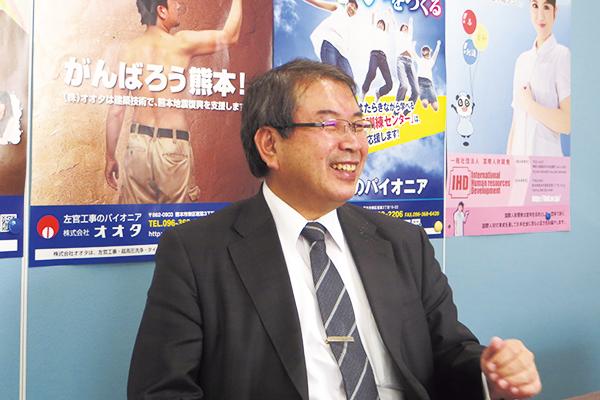 株式会社オオタ 前代表取締役 太田 祐一 様