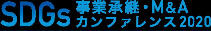 日本M&Aセンター 滋賀カンファレンス