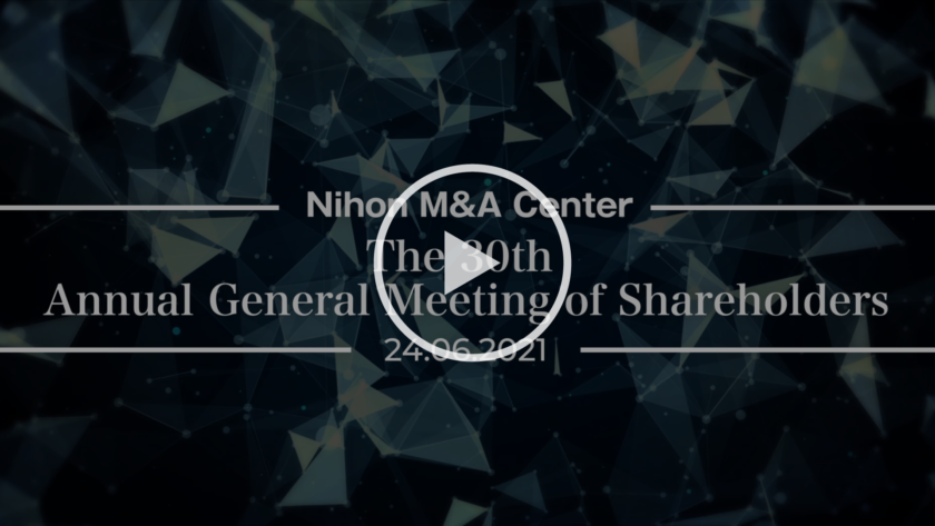 Archive video of the 30th annual general meeting of shareholders