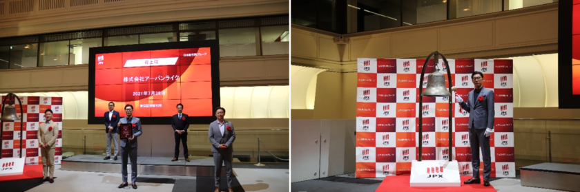 東京証券取引所にて上場セレモニーが開催されました(ソーシャルディスタンスを保っての開催となりました)
