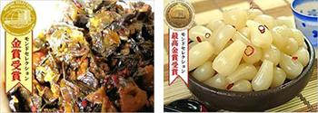 樽味屋自慢の商品「からし高菜」(左)「矢下家秘伝カリカリらっきょ」(右)