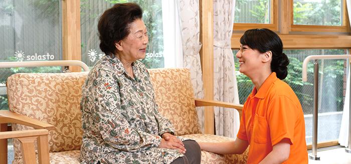 介護事業者のための成長戦略セミナー